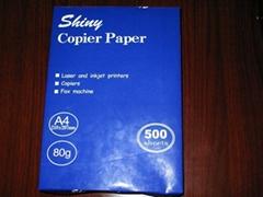 A4 copy paper 96%~98% brightness, mixed wood pulp