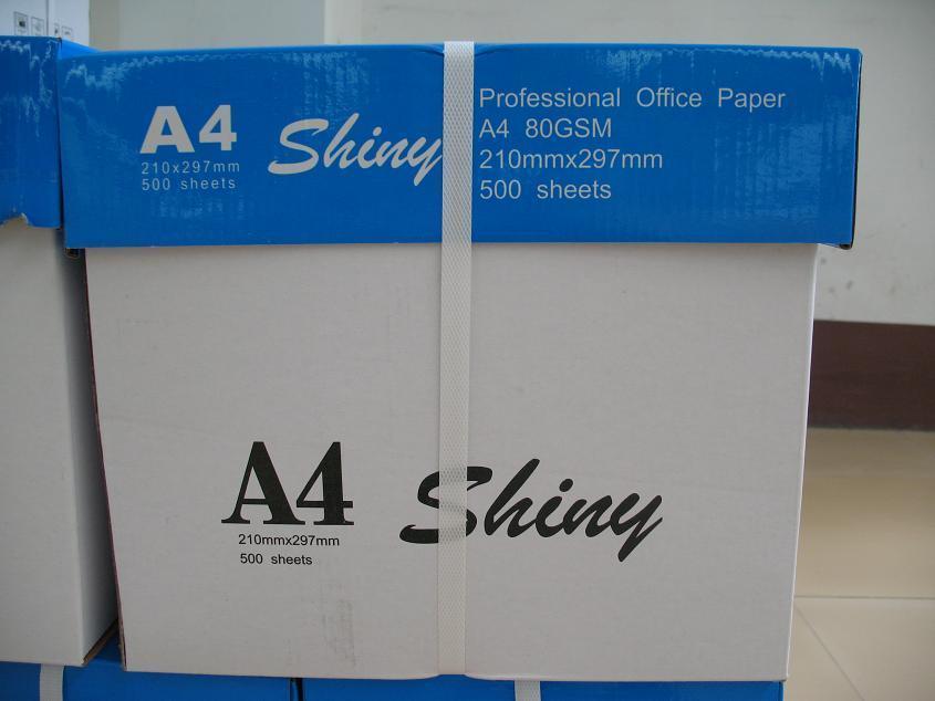 A4 copy paper 106%~108% brightness, 100% wood pulp  2