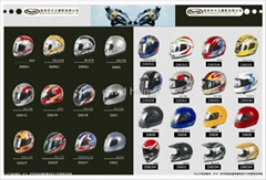 Safety Motorcycle Full Face Helmet