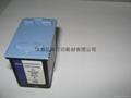 Samsung M40 M45