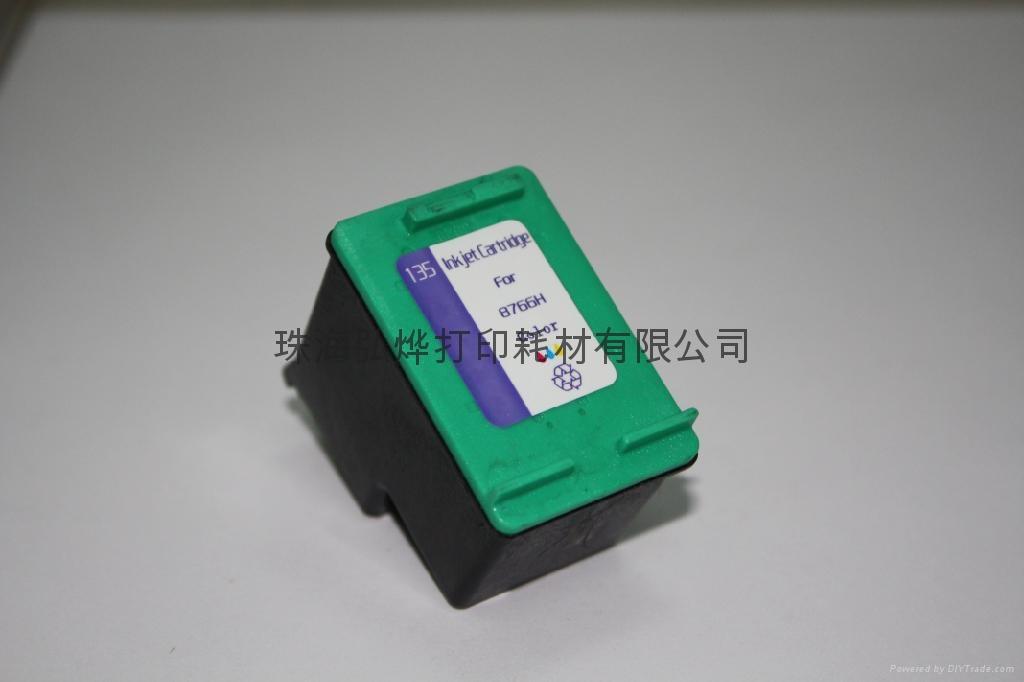 HP130 HP131 HP132 HP134 HP135 4