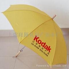 北京直杆禮品廣告傘