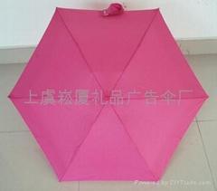 北京五折禮品傘供應
