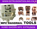 WPC handrail extrusion dies