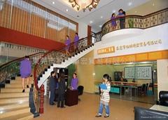 Dongguan BBCH Trade Co., Ltd.