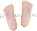 BBCH抗菌除臭鞋墊