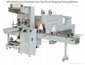 Automatic shrink-wrapping packaging