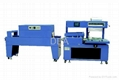 L-type shrink wrapping machine