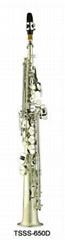 saxophone,soprano saxohpone