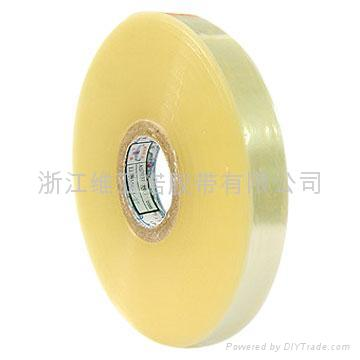 seam sealing tape 1