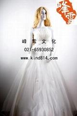 杭州峰雪舞臺服裝舞蹈服裝民族服飾禮儀服裝租賃定製