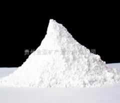Special barium sulfate (powder, paint only)