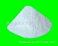 Ultra-fine calcium carbonate