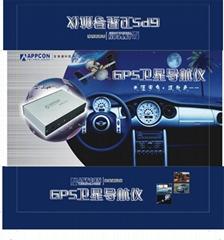 奥迪A6L原车导航升级系统