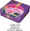 Mooncake tin box 2