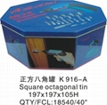 Mooncake tin box 3