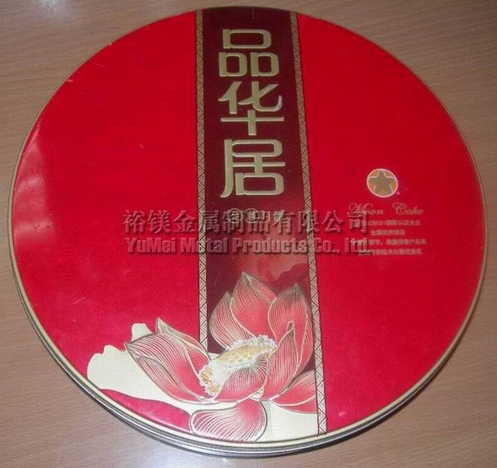 Mooncake tin box 4