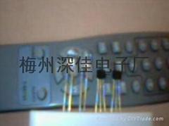专业生产850发射管和接收头