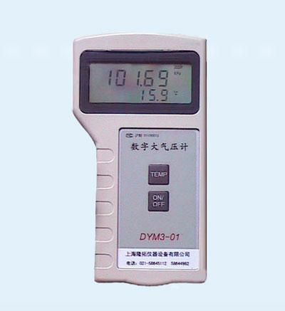 dym3-01数字大气压计图片