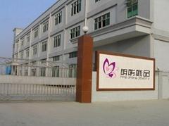 Shenzhen Xin-Ming Sheng titanium steel jewelry factory