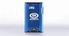 RM/RMVB硬盤播放器