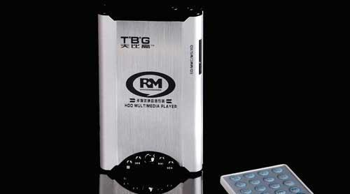 天比高T1 RM/RMVB硬盘播放器 2