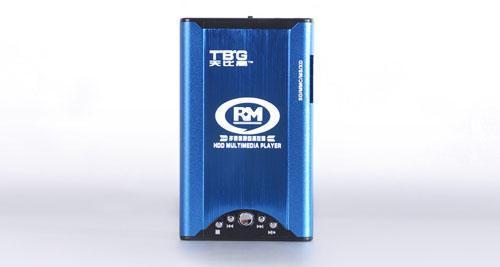 RM/RMVB多媒体硬盘播放器 2