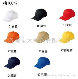 廣告帽 2