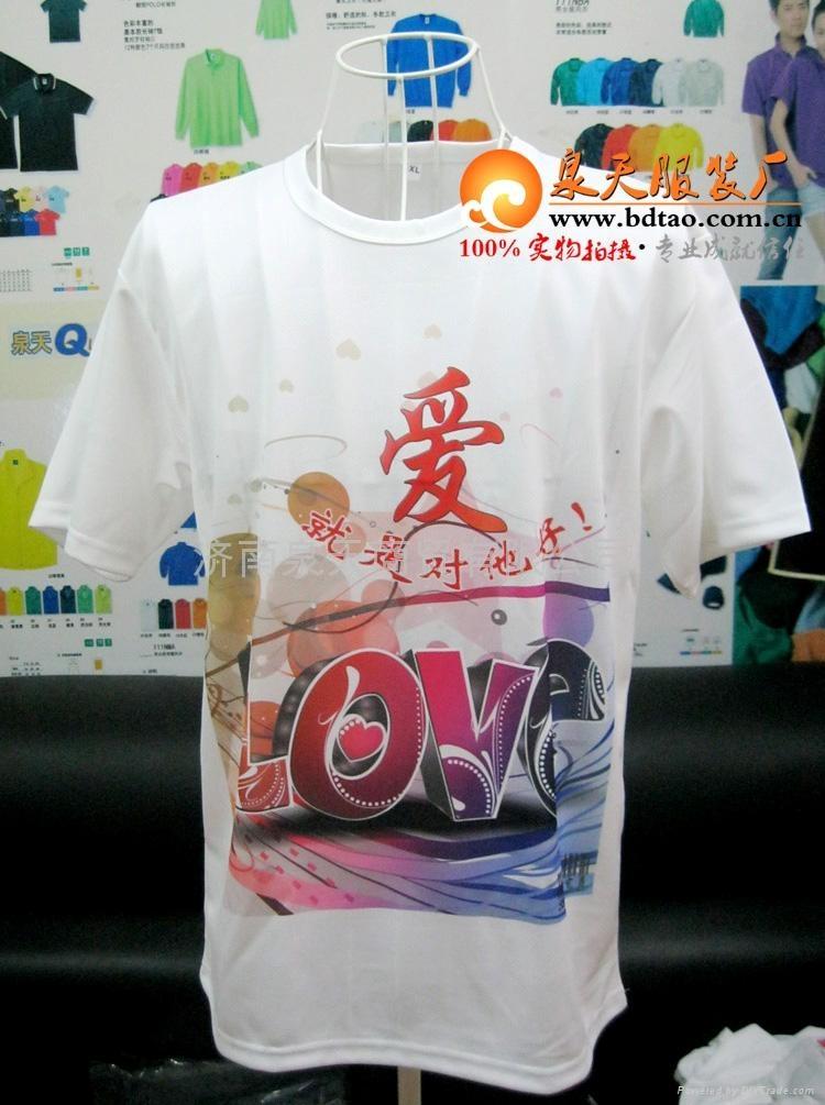 速干T恤 1
