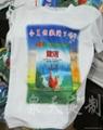 速干T恤 2