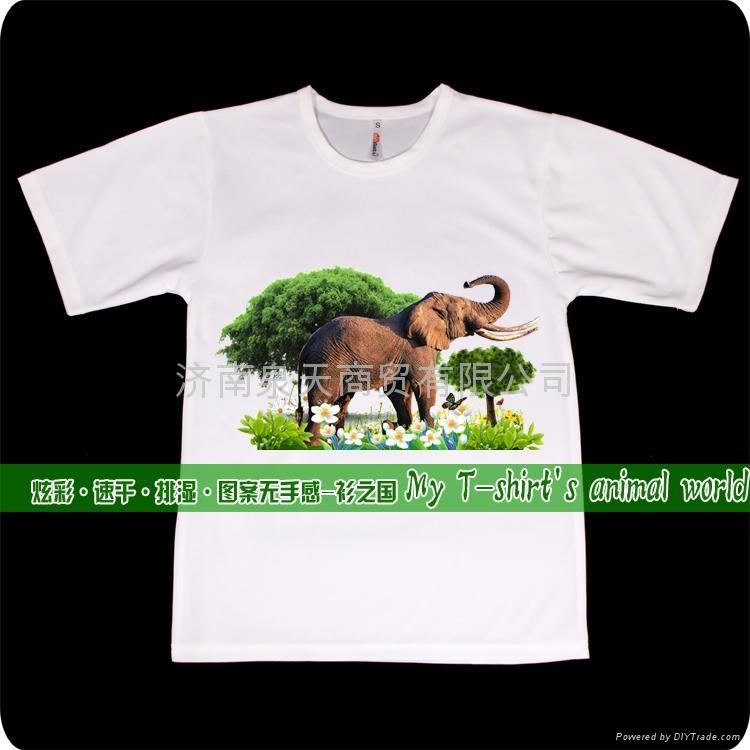 速干T恤 4
