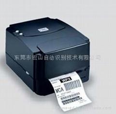 TSC条码打印机 TSC TTP-243E plus