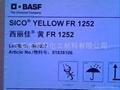 巴斯夫顏料FR 1252