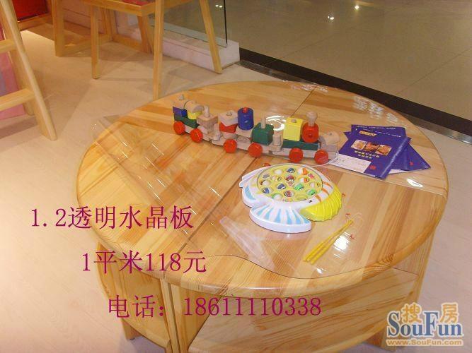 北京家具贴膜批发 图片 价格 2