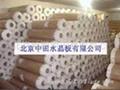 北京家具贴膜批发 图片 价格 3