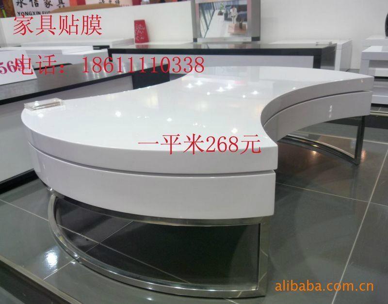 北京家具贴膜批发 图片 价格 1