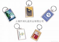 钥匙扣,钥匙圈,钥匙链