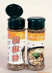 调味瓶 胡椒粉瓶 椒盐瓶 调料瓶