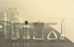 香水瓶 化妆品瓶 熏香瓶