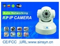 1.3Mpixel wireless IP Camera indoor