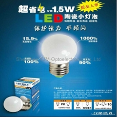 LED Globe Lamp/LED Ball Bulb/Stack Globe Bulb/led lamp/led bulb