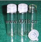 sampler vial  1