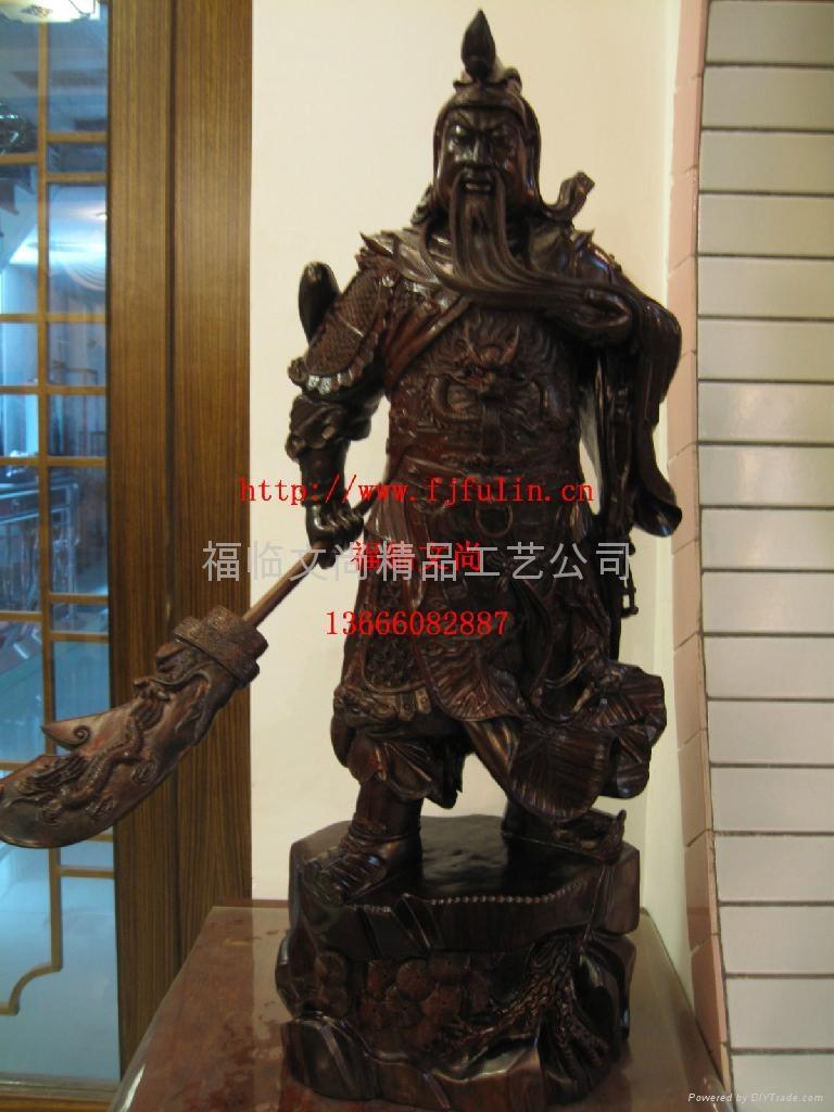 小叶紫檀关公木雕 - 福临文尚 (中国 福建省 生产商)