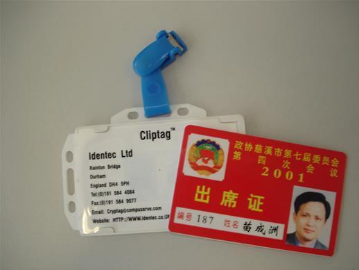 TC6A远距离感应卡 3