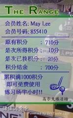 高频智能复写卡3.8-6.8元/张