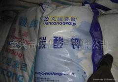 水泥专用碳酸锂,碳酸锶,碳酸钾