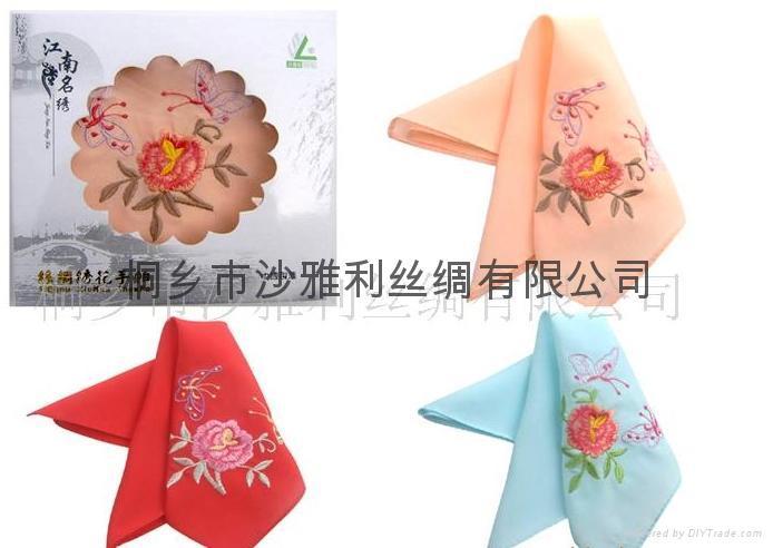中國甦繡 絲綢手帕 1