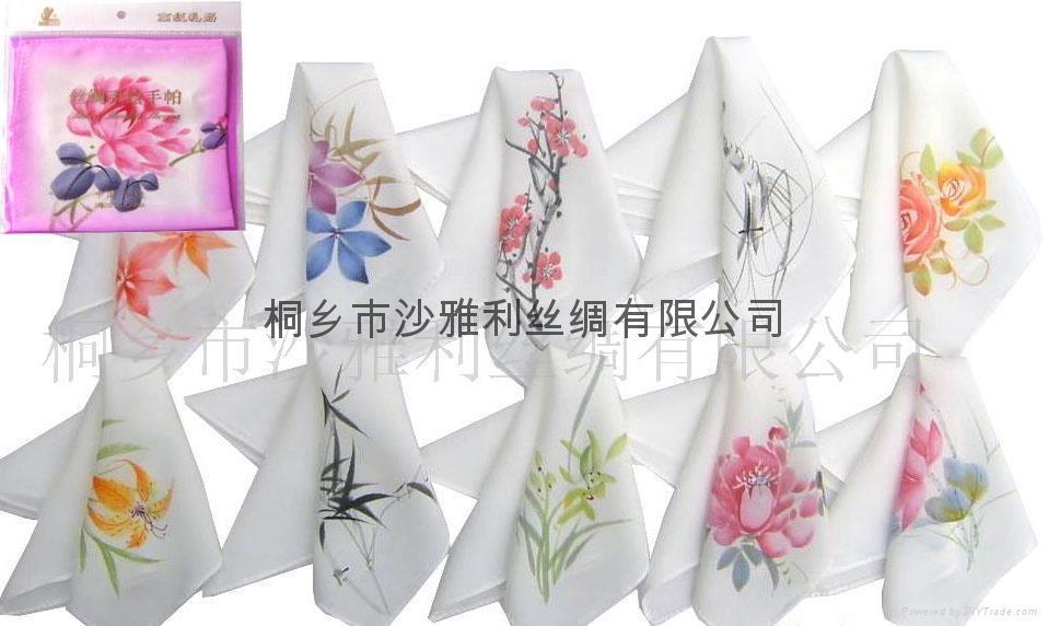 高級絲綢手繪手帕 1