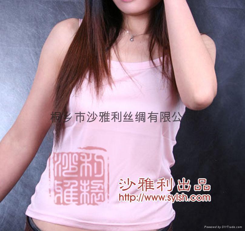 真丝针织吊带衬衫 4