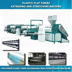 塑料扁丝拉丝机组